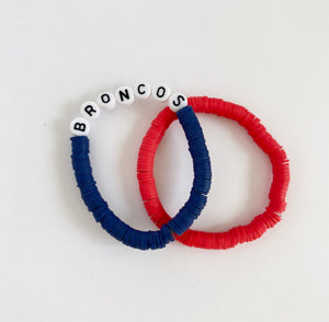 Simple Bronco Bracelet Set