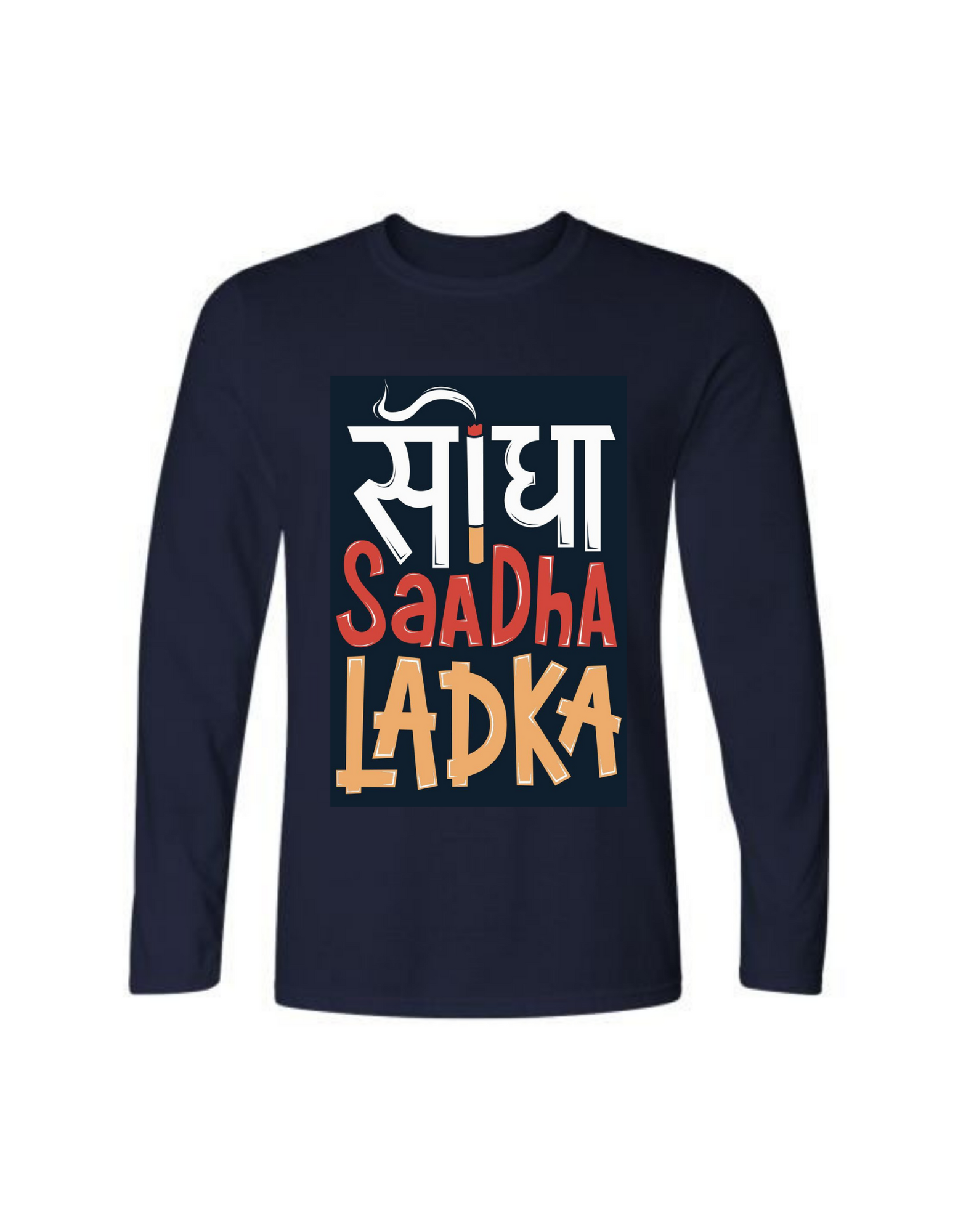 SEEDHA SADHA LADKA T-SHIRT