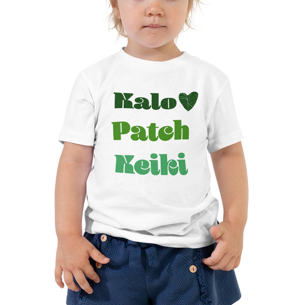 Kalo Patch Keiki Toddler T-shirt