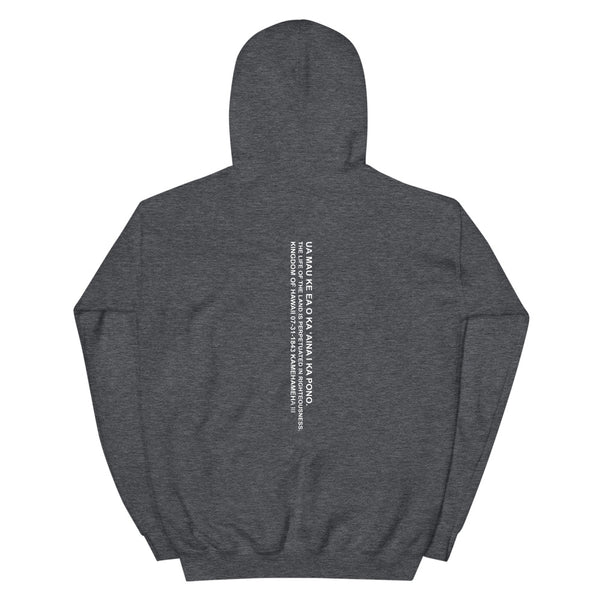 Hawaii State Motto Vertical Hoodie Sweatshirt (Unisex)