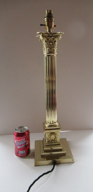 LARGE ANTIQUE Brass Column Lamp with Stepped Plinth Base & Corinthian Capital. WORKING