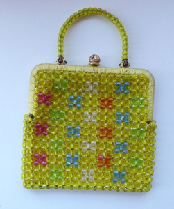 GOOD QUALITY Vintage 1960s Yellow Coloured Beaded Evening Bag - with Fine Gold Tone Clasp and Pair of Beaded Handles