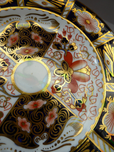 ROYAL CROWN DERBY Imari Pattern 2451.  One Trio Consisting of a Cup & Saucer and a Side Plate
