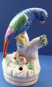 ANTIQUE Early Staffordshire Bird & Lamb Quill Pen Holder. Extremely Rare and in Excellent Condition