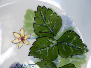 Large SCOTTISH Vintage WILD BERRIES Design Serving Bowl with Lug Handles by Highland Stoneware. Hand Decorated (A)