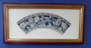 ORIGINAL GEORGIAN Watercolour.  RARE Early 19th Century Grisaille Floral Designs for Plate Border Decorations: B