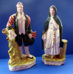 Robert BURNS and HIGHLAND MARY. Large Pair of Antique Victorian Staffordshire Flatback Figurines. Over 13 inches