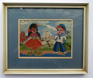 Vintage NURSERY PICTURE. Embroidery Panel Showing a Little French Sailor Meeting a Wee Hula Girl; 1960s