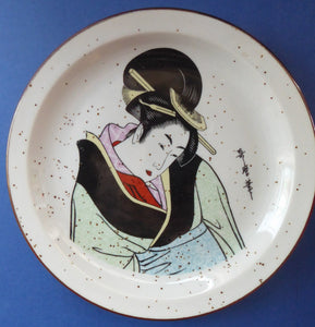 THREE Vintage Japanese Stoneware Side Plates. Each with Stylised Image of a Geisha. Diameter 7 3/4 inches