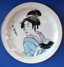 Load image into Gallery viewer, THREE Vintage Japanese Stoneware Side Plates. Each with Stylised Image of a Geisha. Diameter 7 3/4 inches