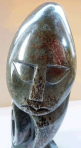 1990s UNSIGNED African Zimbabwe Shona Black Serpentine Hardstone Sculpture. 9 1/2 inches