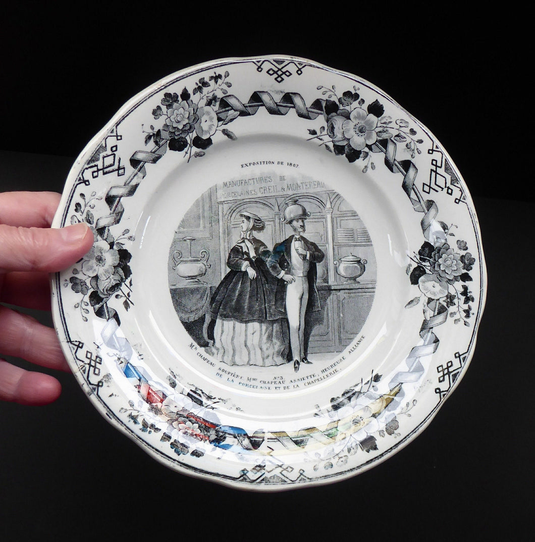 Rare 1867 Antique French Plate: Comical Image of English Visitors to the Paris Exposition Commemorative 1867.