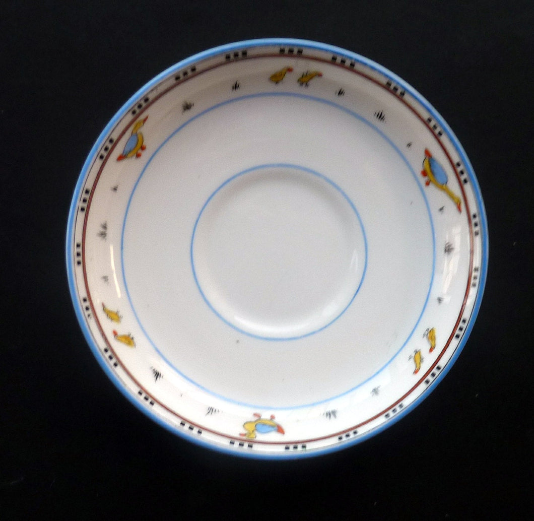 Extremely Rare Paragon Child's Nursery Ware ANIMAL ALPHABET Saucer 1930s