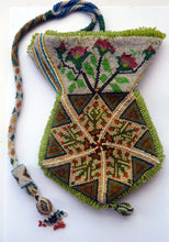 Load image into Gallery viewer, Highly Collectable & Very Beautiful Vintage Beaded Bag or Pouch, Probably Turkish / Ottoman / Eastern European in Origin