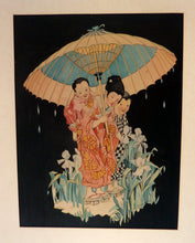 Load image into Gallery viewer, Genuine 1930s ART DECO Watercolour. Japanese Lady and Two Children Sheltering under a Parasol. Signed and Dated 1933