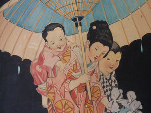 Genuine 1930s ART DECO Watercolour. Japanese Lady and Two Children Sheltering under a Parasol. Signed and Dated 1933