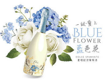 婚宴酒版 Wedding Wine Sample 婚宴紅白酒推介  Red Wine Wedding Banquet