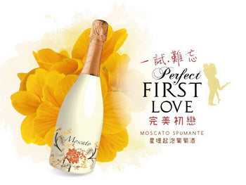 婚宴酒版 Wedding Wine Sample 婚宴熱賣酒 Wedding Wine Hot picks