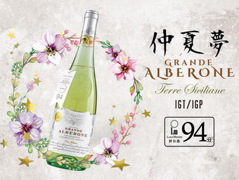 婚宴酒版 Wedding Wine Sample 婚宴酒專家 Wedding Wine Tips