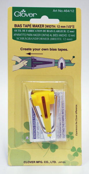 Bias Tape Maker - Multiple Sizes