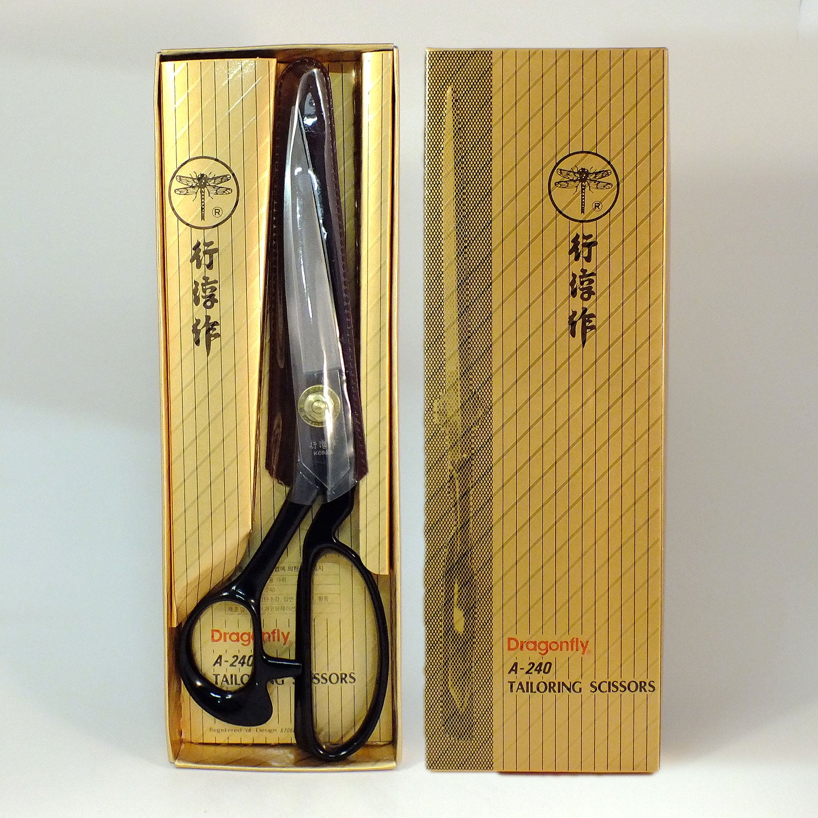 Dragonfly Tailoring Shears - A240