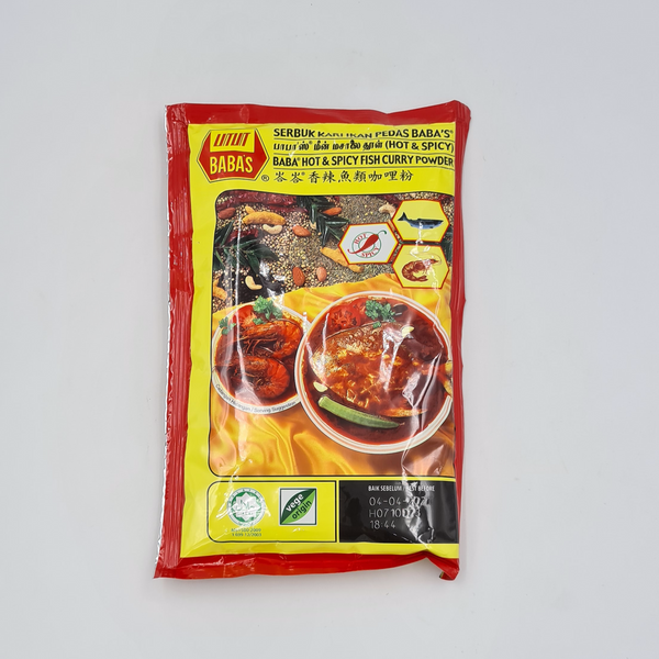 BABAS Hot and Spicy Fish Curry Powder 125g