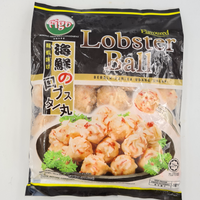 FIGO Lobster Ball (500g)