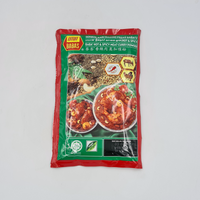 Babas Hot and Spicy Meat Curry Powder 125g