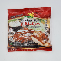 KLFC Teriyaki Chicken 350g
