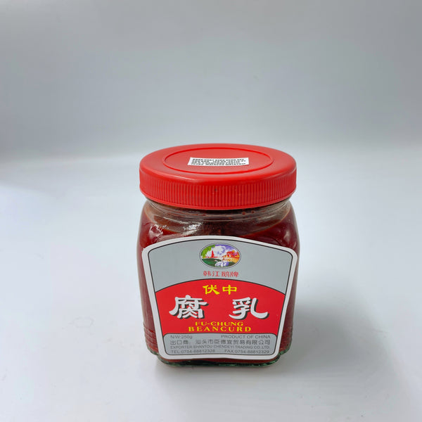 Fermented Bean Curd Red (FuYu) 350g