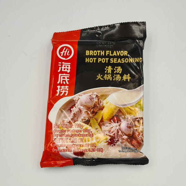 HDL Steamboat Broth Flavour 110g