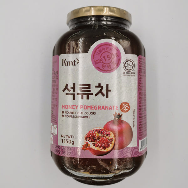 KMT Honey Pomegranate 1.15kg