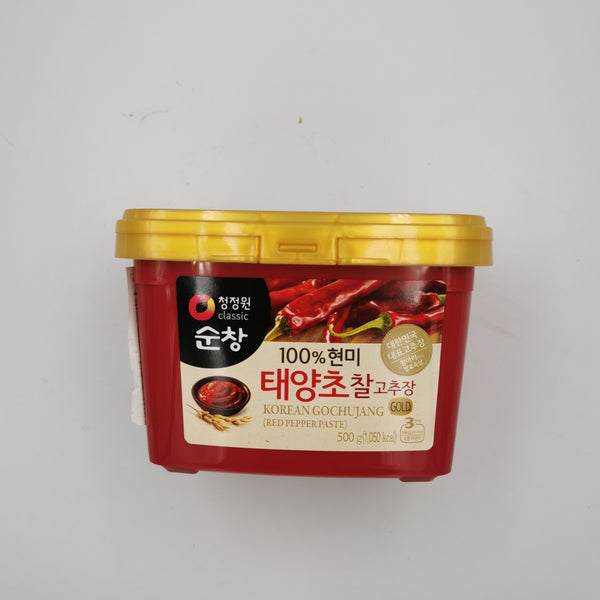 Korean Chili Bean Paste 500g