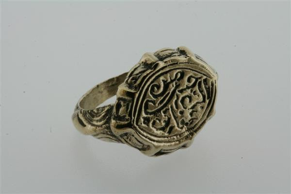 Bronze 8 Point Oval Seal/Signet Ring
