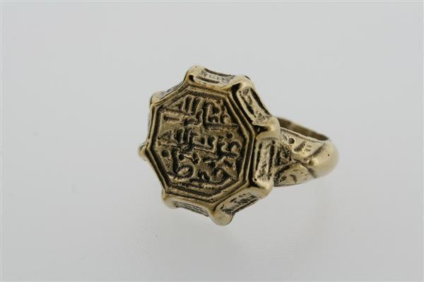 8 point seal ring - bronze