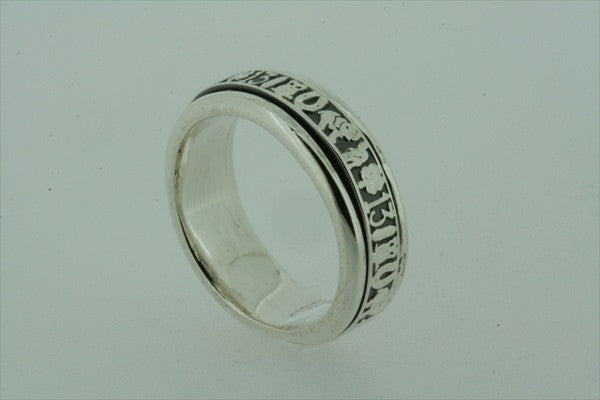 lucky spinner ring - sterling silver