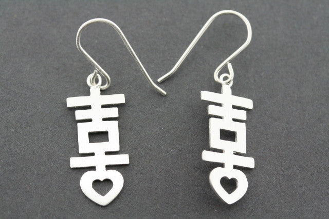 double happiness earring