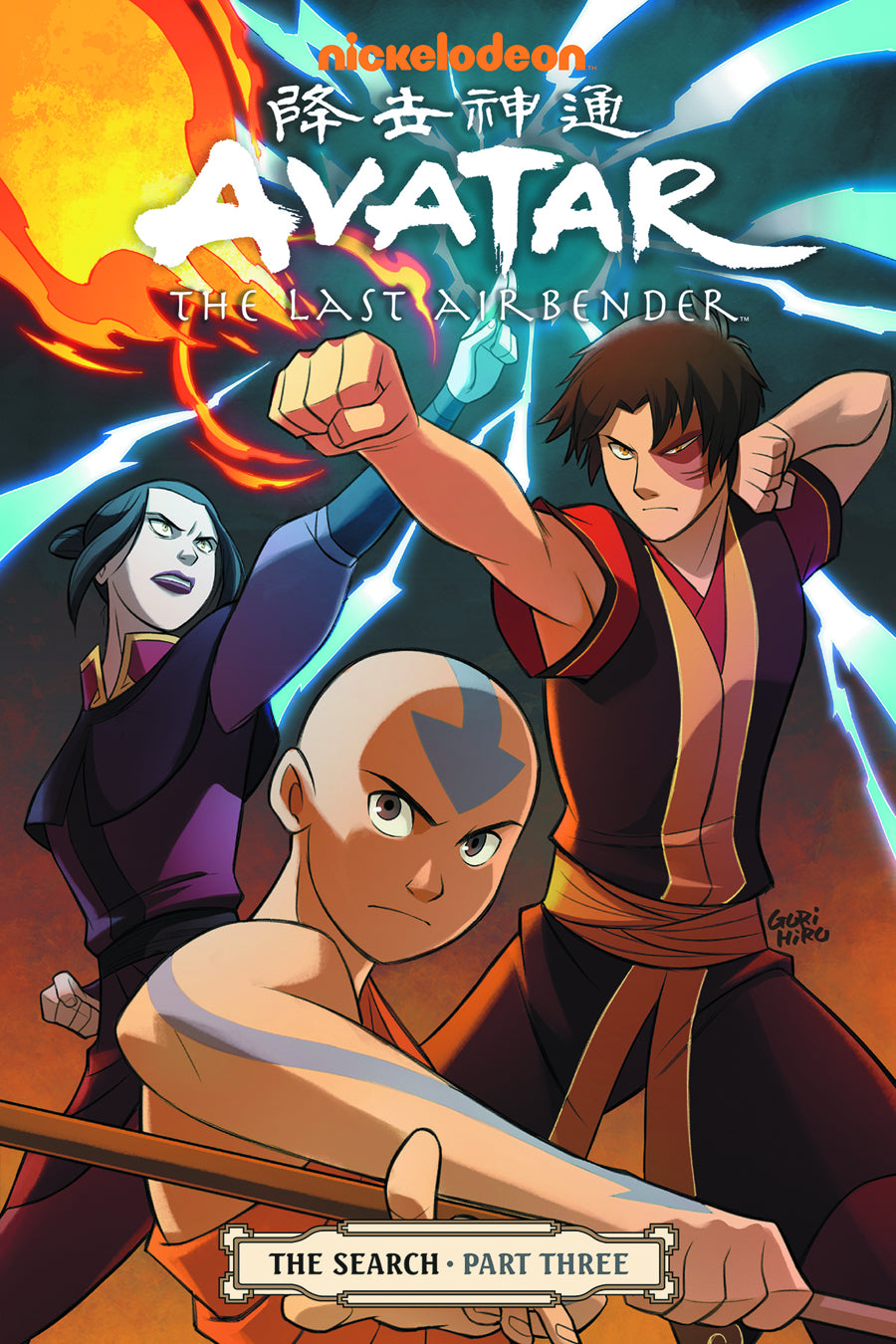 AVATAR LAST AIRBENDER TP VOL 06 SEARCH PART 3 (C: 0-1-2)