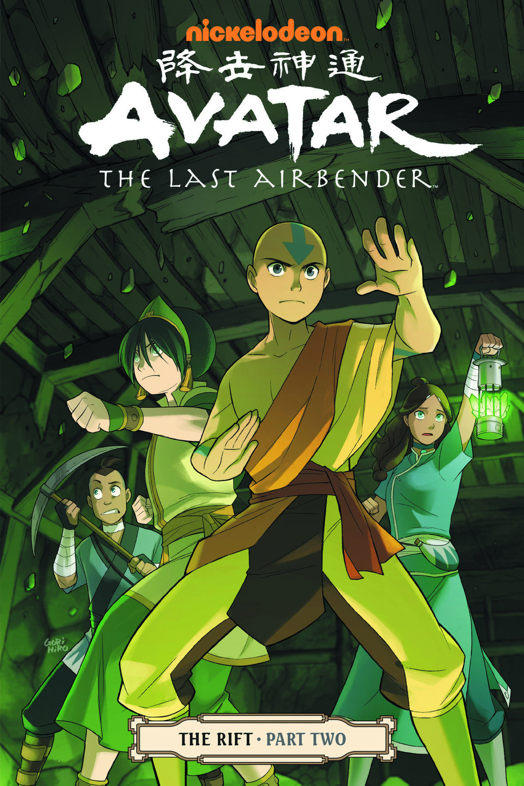 AVATAR LAST AIRBENDER TP VOL 08 RIFT PART 2 (C: 1-1-2)