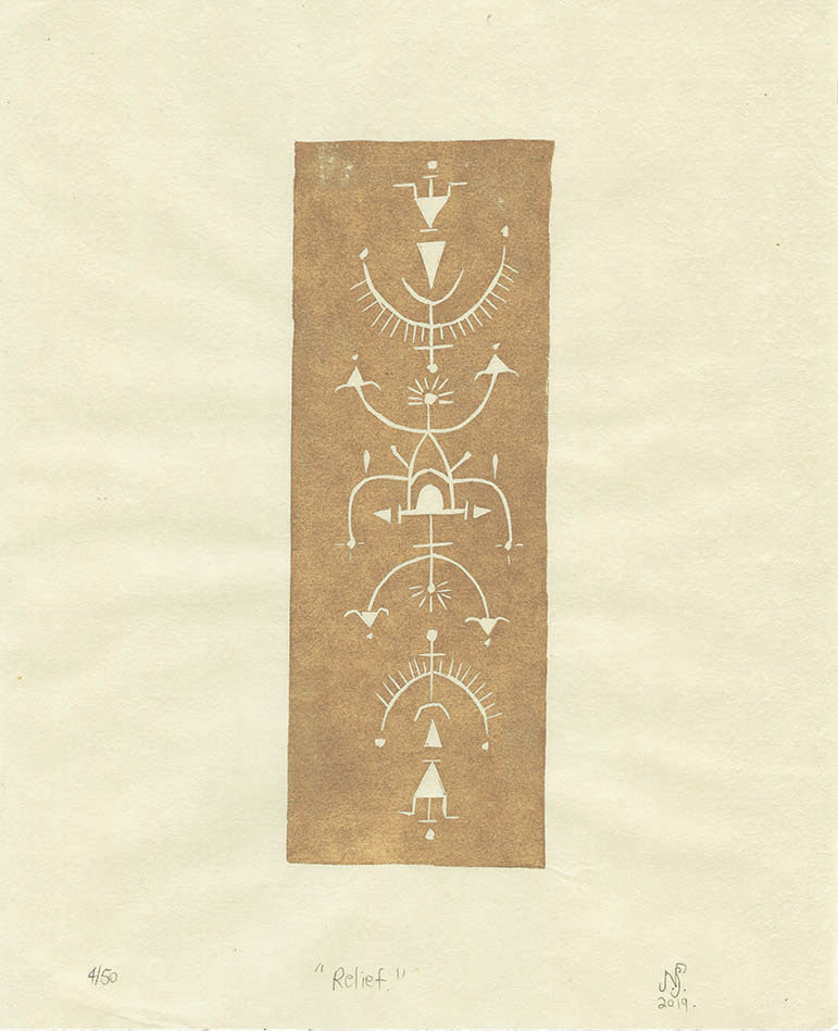 Mantra print 3- Relief
