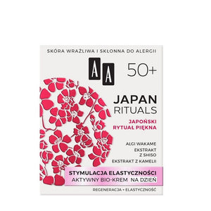 AA Japan Rituals Stimulating Elasticity Active Day Bio-Cream 50+ 50ml - EuroMax Foods The Good Food Store