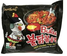 SAMYANG HOT CHICKEN FLAVOR RAMEN (140G)