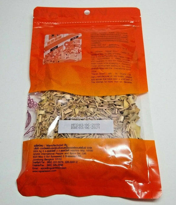 DRIED LEMONGRASS(500GM)