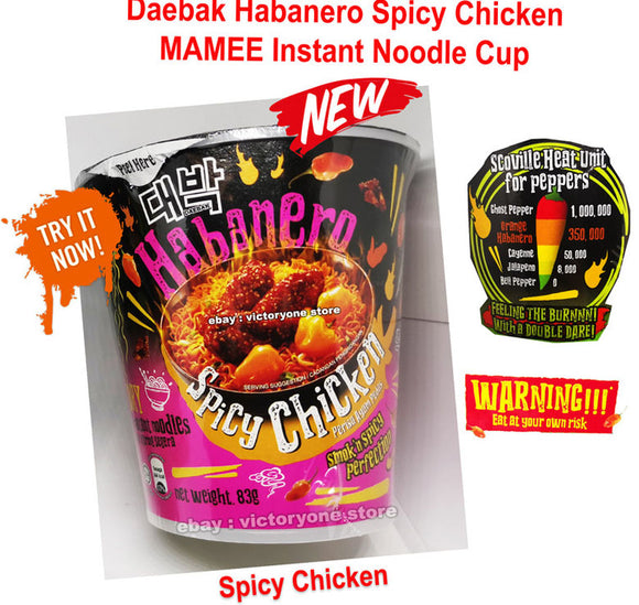 HABANERO SPICY CHICKEN(83G)
