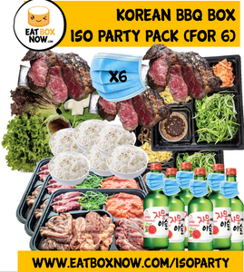 SPECIAL $229 - ISO Party Pack  KBBQ Box for 6