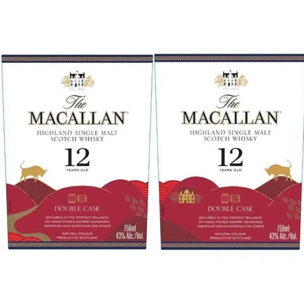 The Macallan Year Of The Ox 12 Year Old
