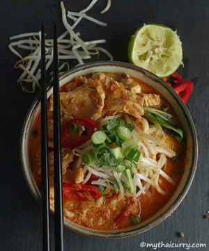Thai red curry noodles serving presentation 1