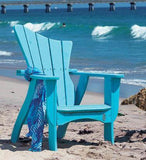 Wave Collection Adirondack #7011 shown in B.T. Aqua