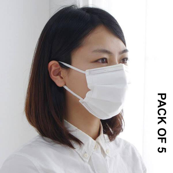 Pack Of 5 Mouth and Nose Cover Surgical Masks-NA11015