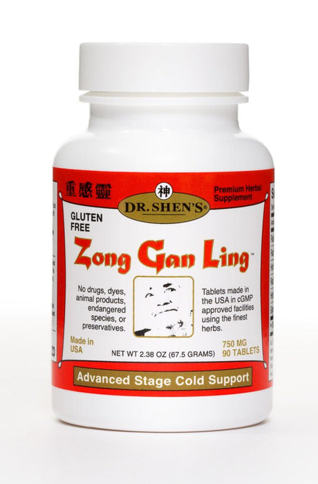 bottle of Dr. Shen's Zong Gan Ling pills